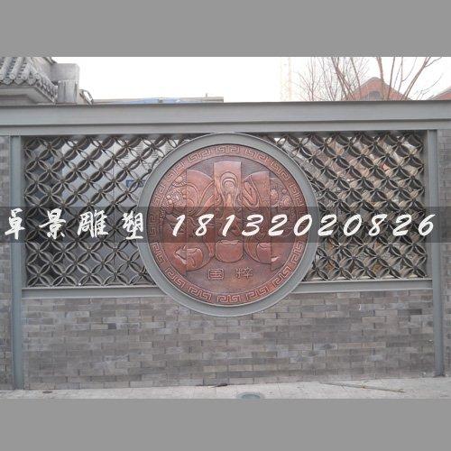 北京湖广会馆铜浮雕