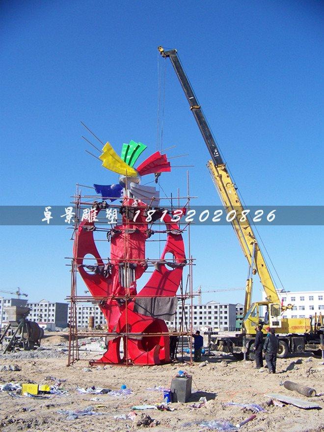 滨州市姜楼镇政府不锈钢雕塑