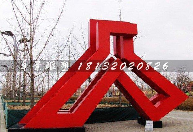 彩钢城市雕塑,广场雕塑,不锈钢广场雕塑