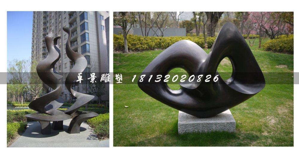 抽象铸铜雕塑,抽象铜雕-中海地产