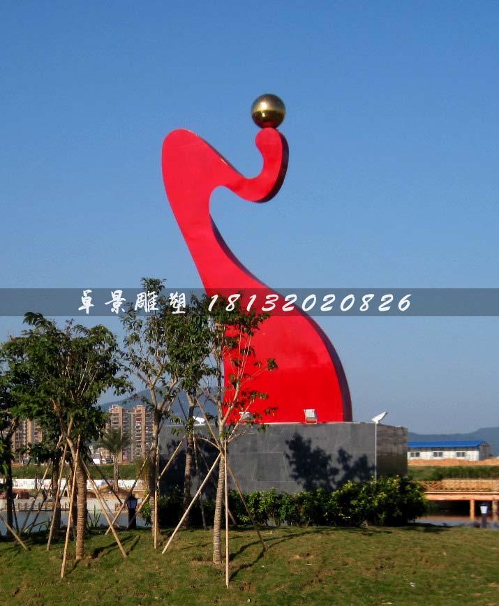 漳浦市政公园《彩带》不锈钢雕塑