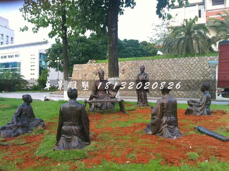 三明学院《朱熹讲学》铸铜雕塑