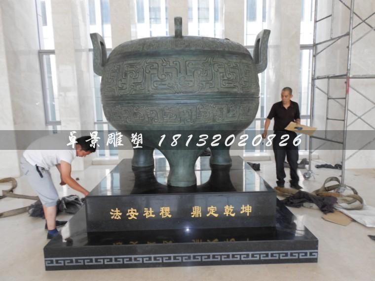 铜鼎-山西法院雕塑
