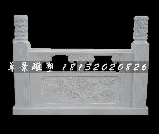 汉白玉升旗台雕塑-阿里河升旗台