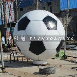不锈钢足球,学校广场足球雕塑