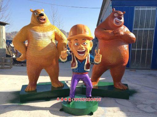 玻璃钢卡通雕塑,熊大熊二现货