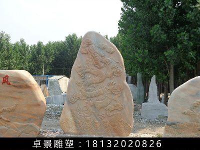 景观石,大型景观石雕塑