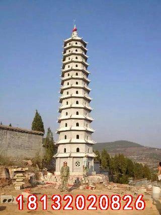 石塔,大理石塔雕塑