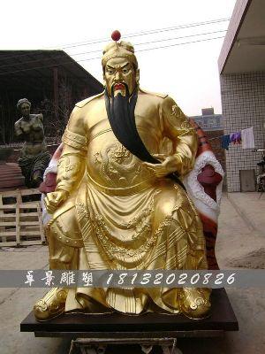 关公铜雕,鎏金铜关公雕塑