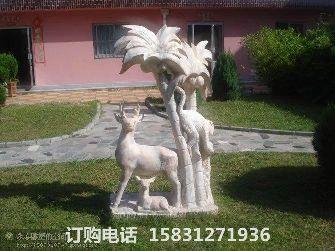 和谐石雕,公园景观石雕