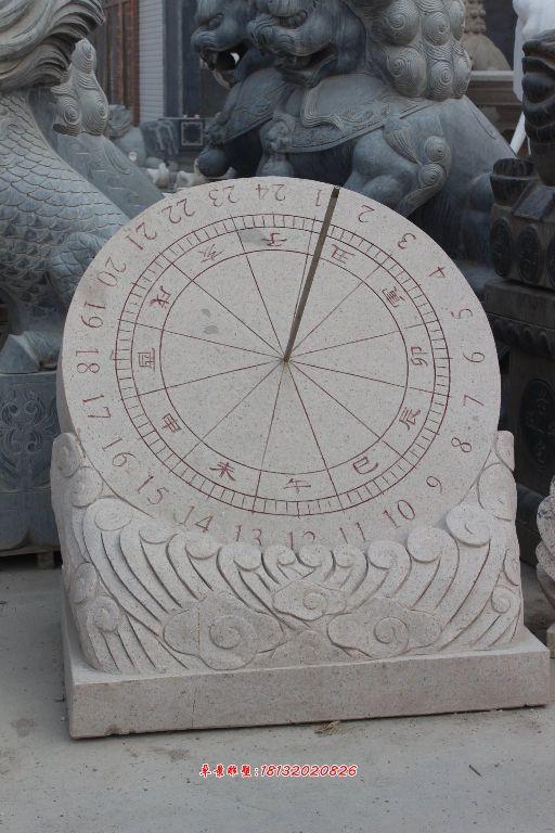 石头日晷,石雕日晷雕刻