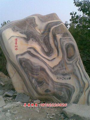 风景石,校园景观石雕