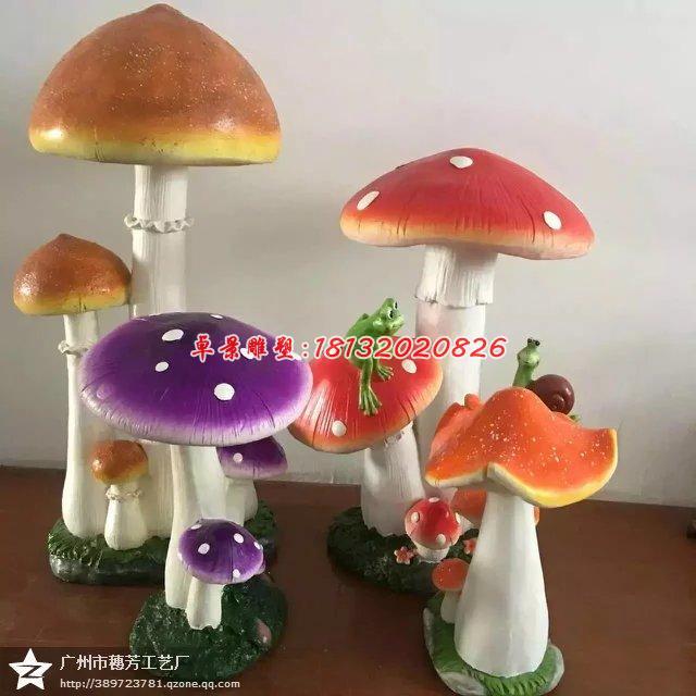 手工制作蘑菇台灯