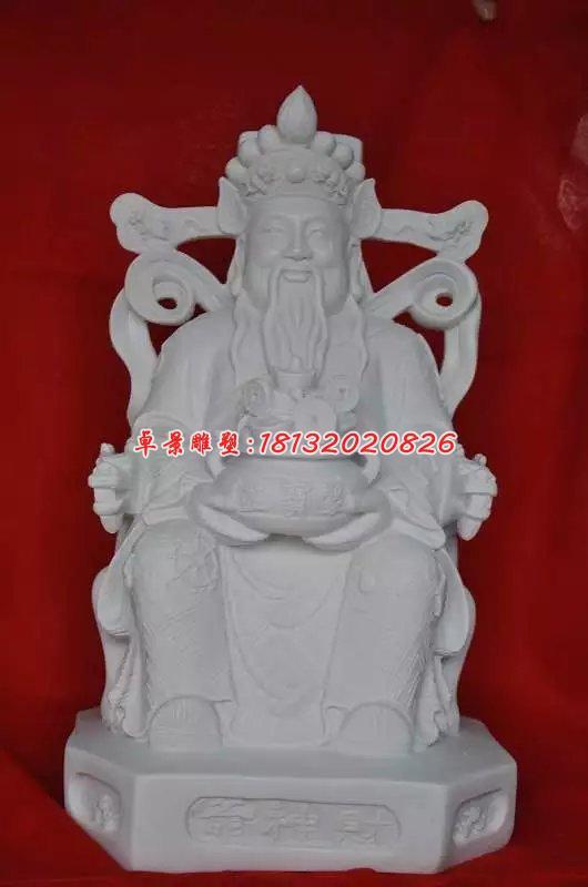 汉白玉财神石雕,文财神雕塑