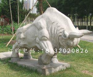 石雕牛雕塑,拓荒牛石雕