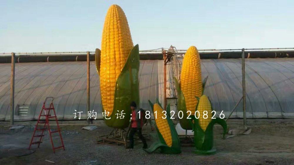 仿真玉米雕塑,玻璃钢仿真雕塑