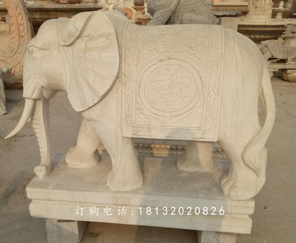 大理石大象雕塑,吉祥大象石雕