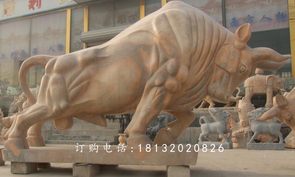 石雕牛的介绍