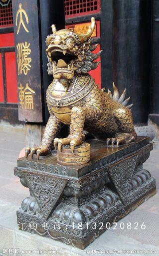 脚踩钱币的麒麟铜雕,铜雕神兽