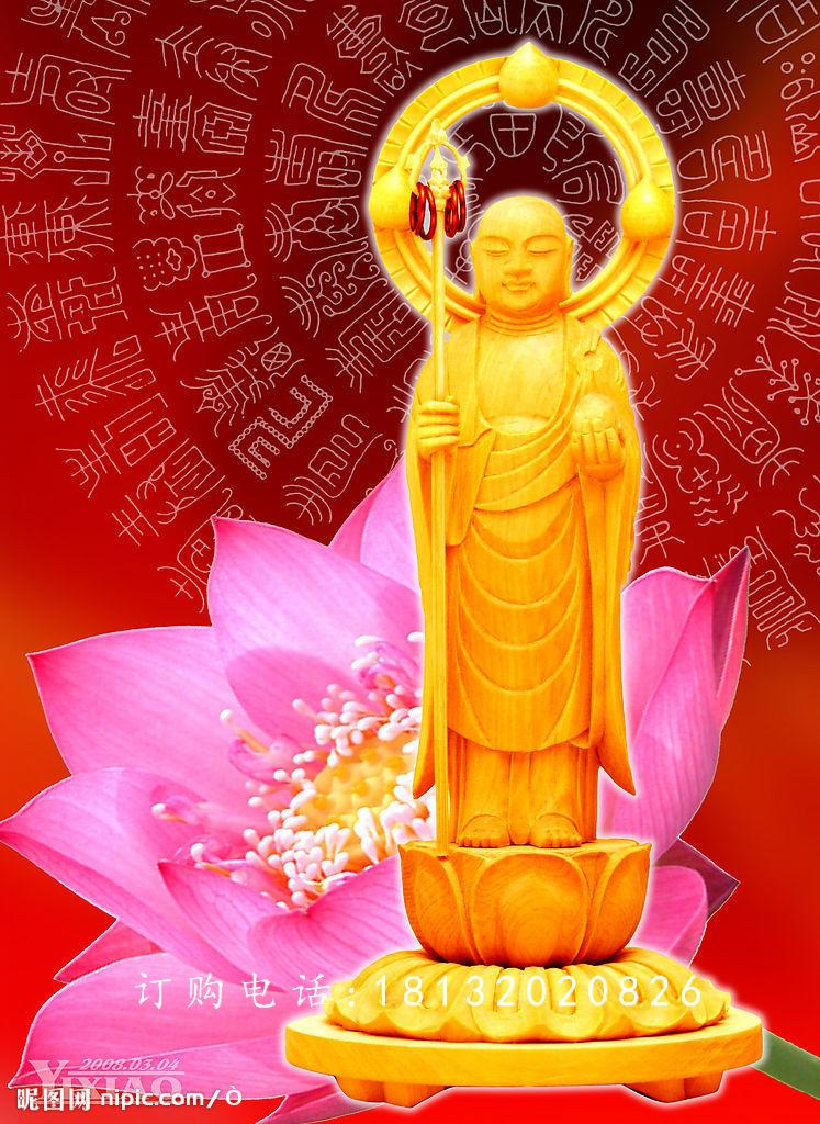 地藏菩萨铜雕,铸铜佛像雕塑