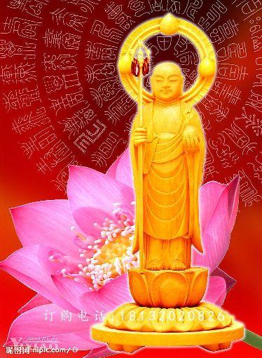 地藏菩萨铜雕,铸铜佛像雕