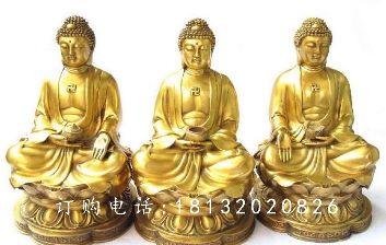 三宝佛铜雕,寺庙铜佛像