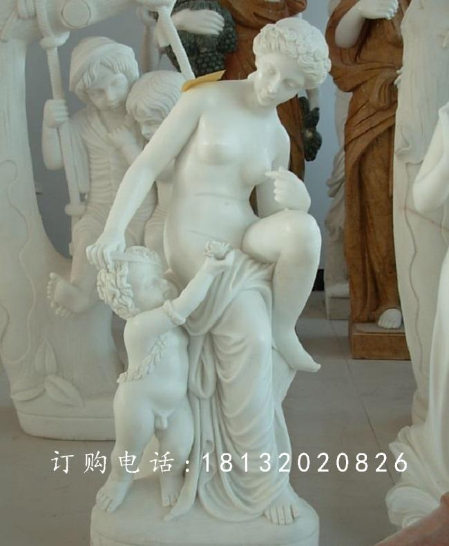 西方母子石雕,汉白玉人物雕塑