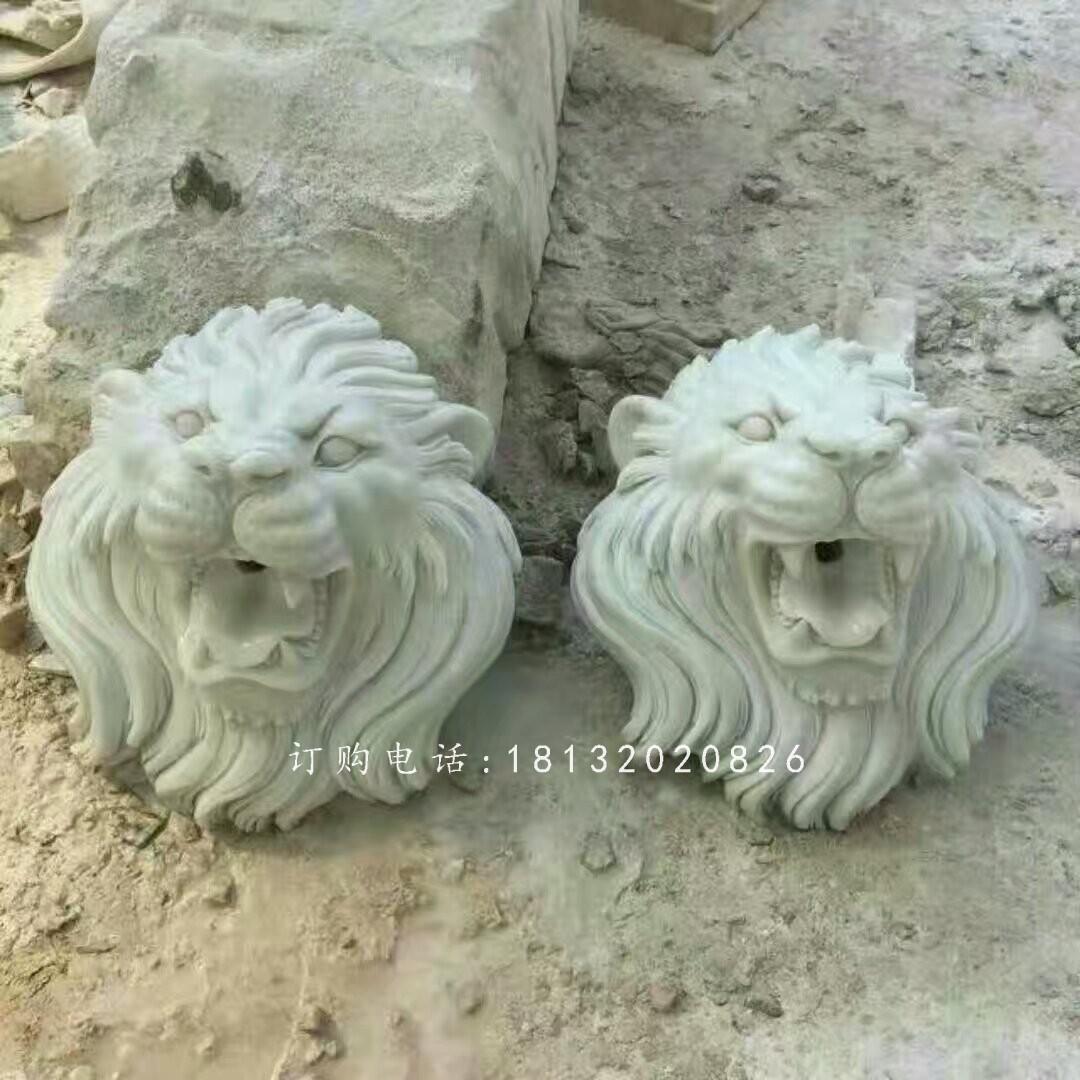 汉白玉石雕狮子头,西洋狮