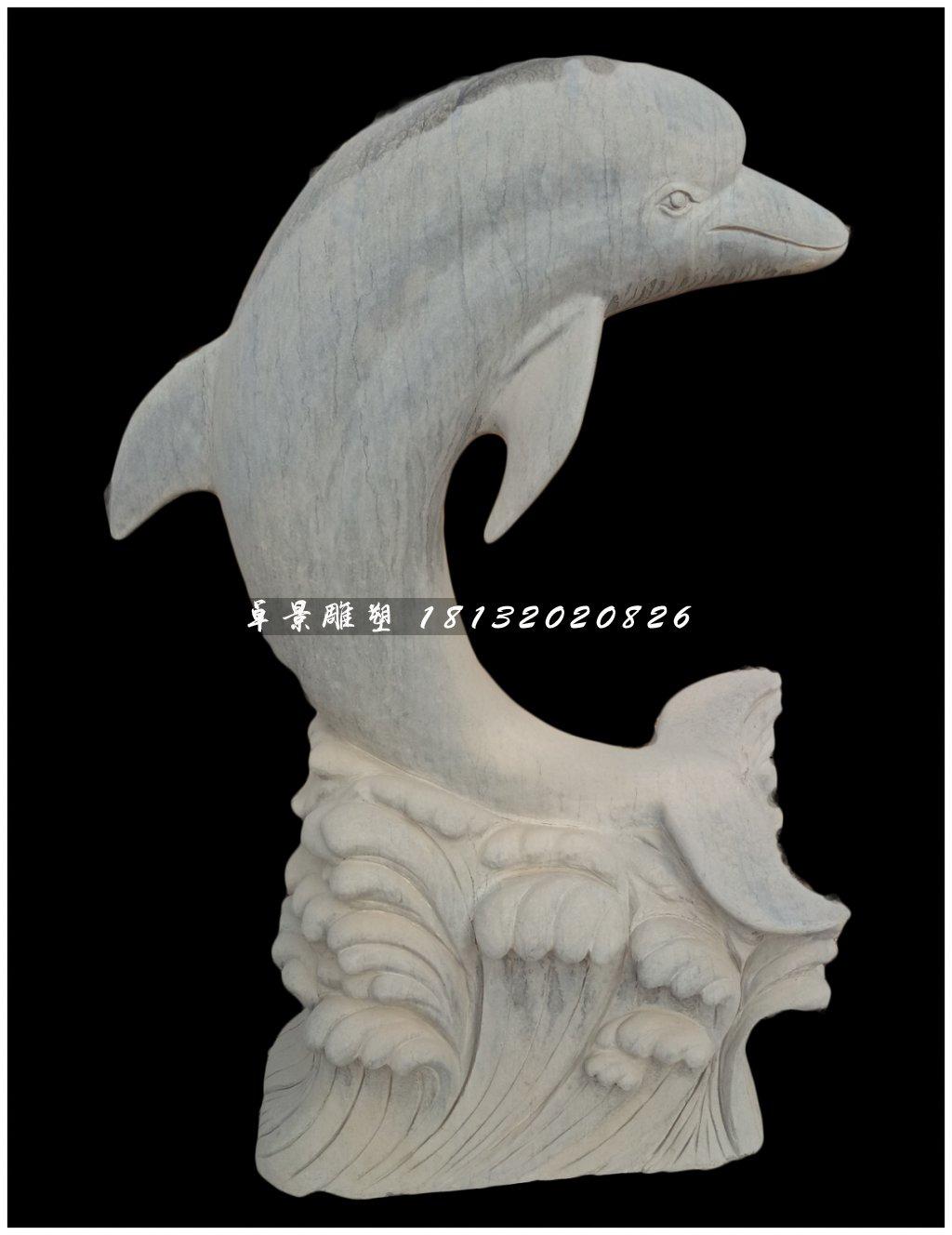 海豚石雕,公园青石动物雕塑