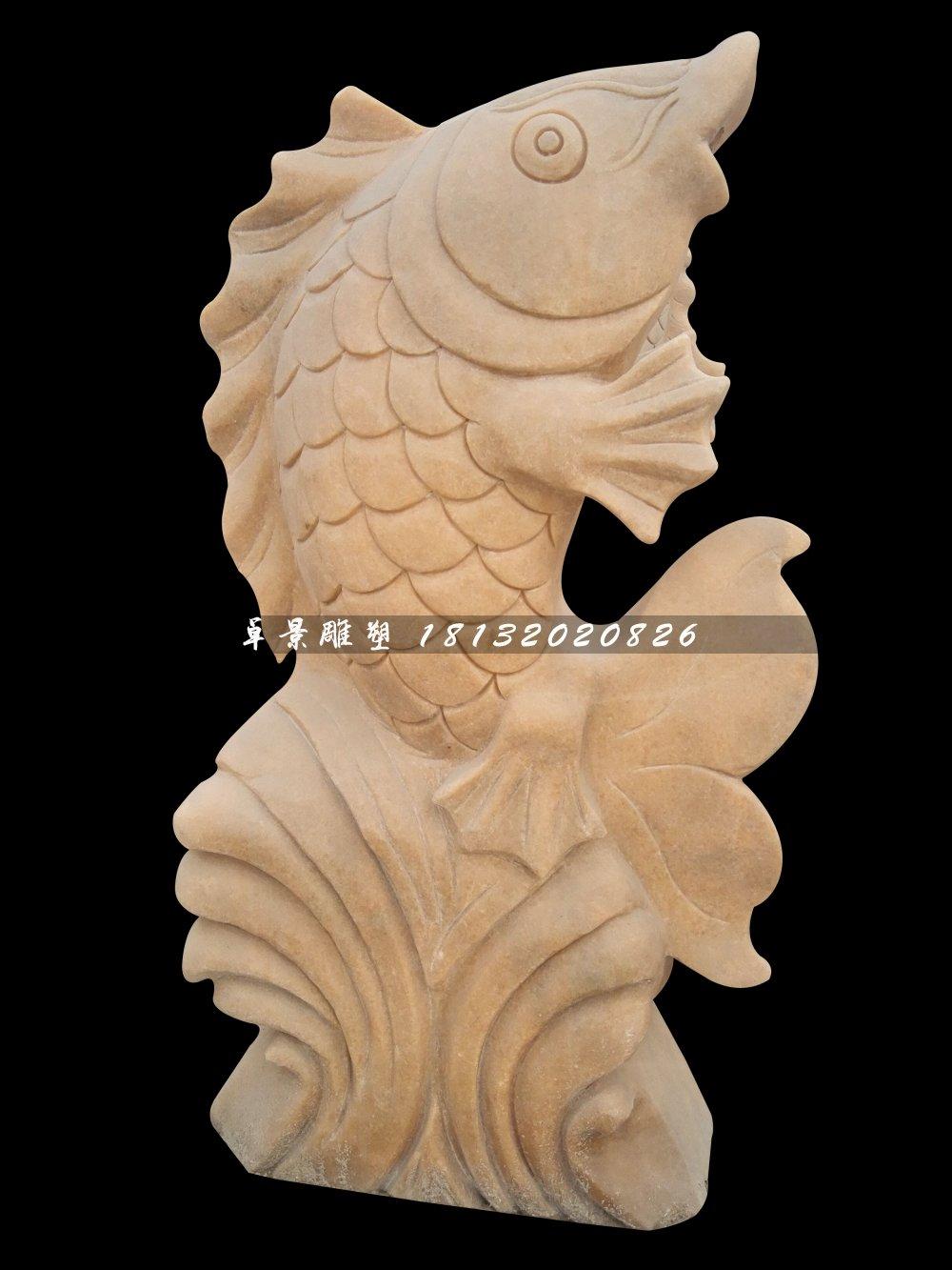 晚霞红石雕鱼,公园喷泉鱼石雕