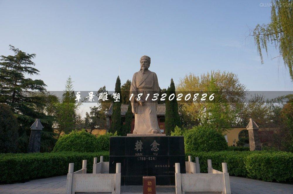 韩愈石雕,广场古代名人石雕