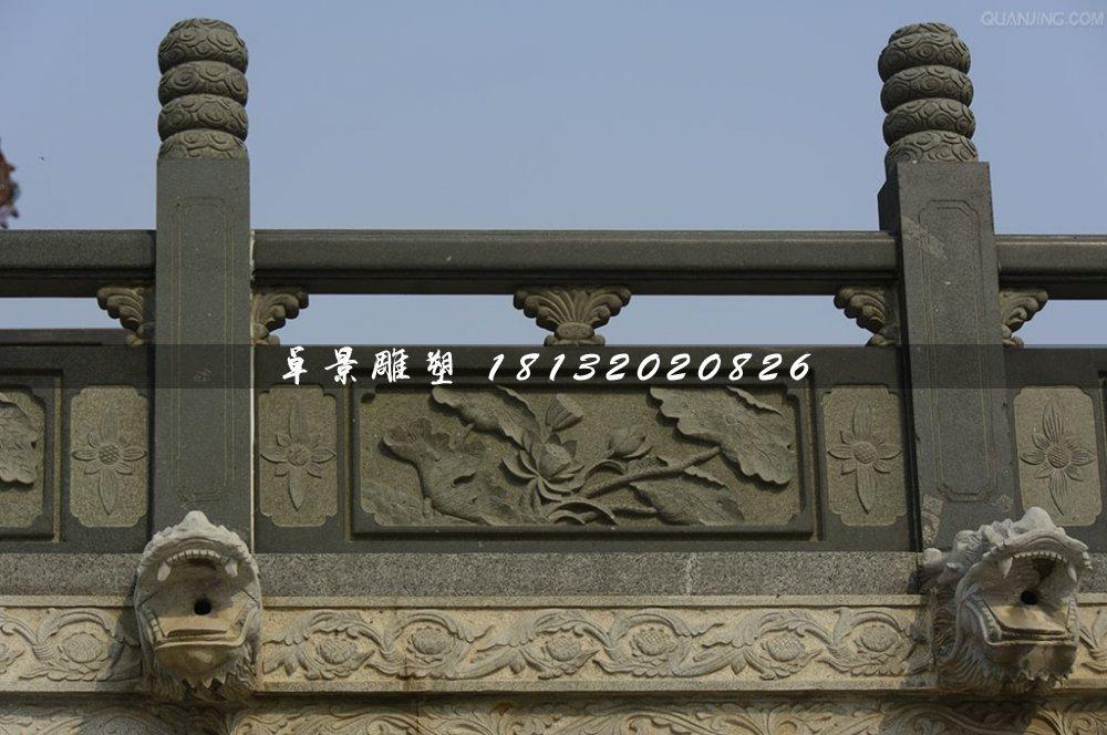 荷花石浮雕栏板,公园青石栏板