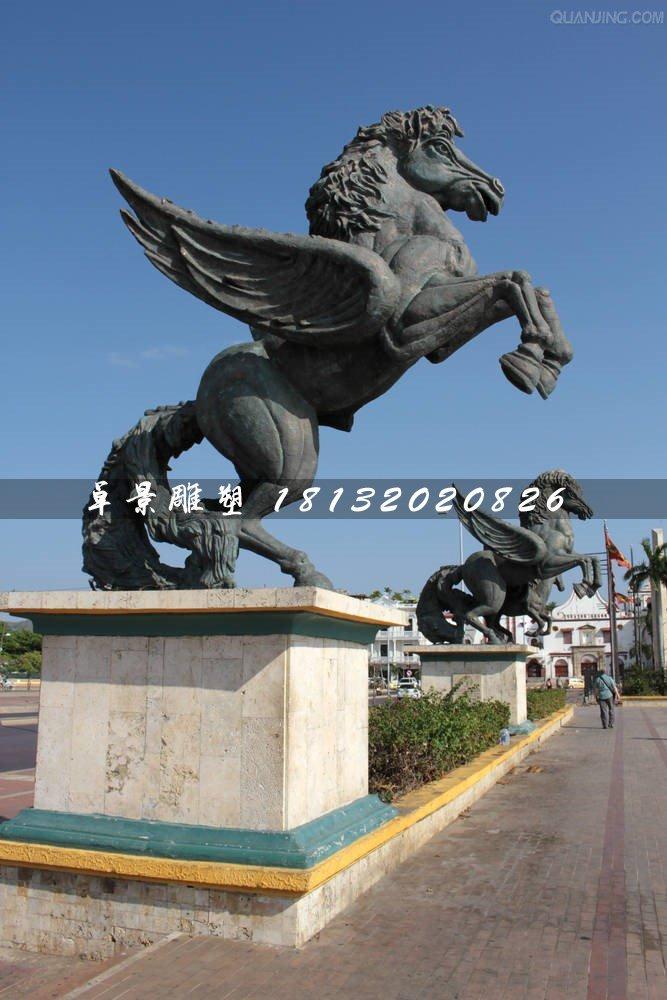 铜马雕塑,广场铜飞马雕塑