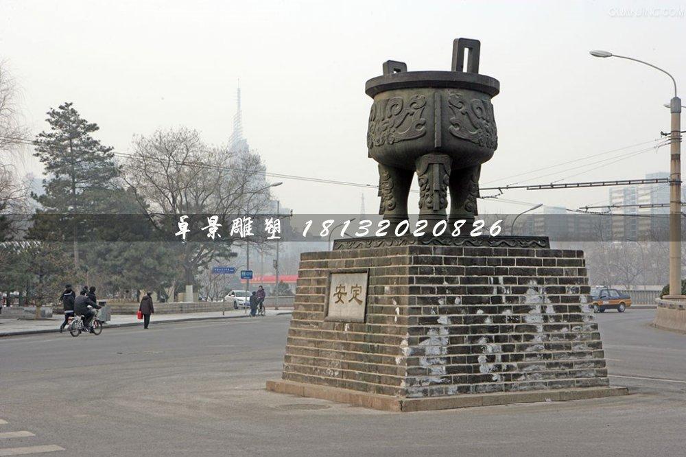 安定铜雕,广场三足铜鼎雕塑