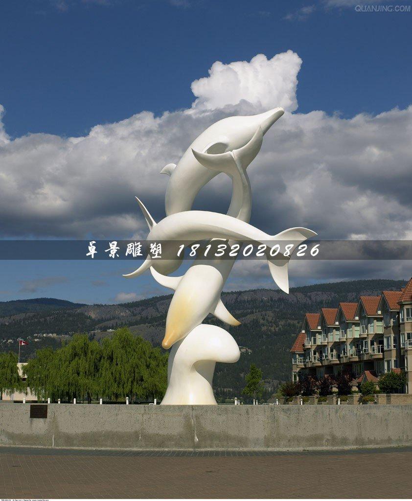 不锈钢海豚雕塑,不锈钢烤漆雕塑