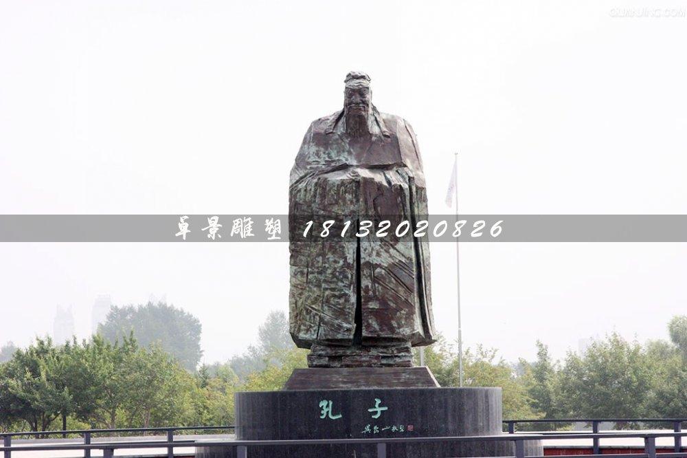 孔子石雕,广场名人石雕