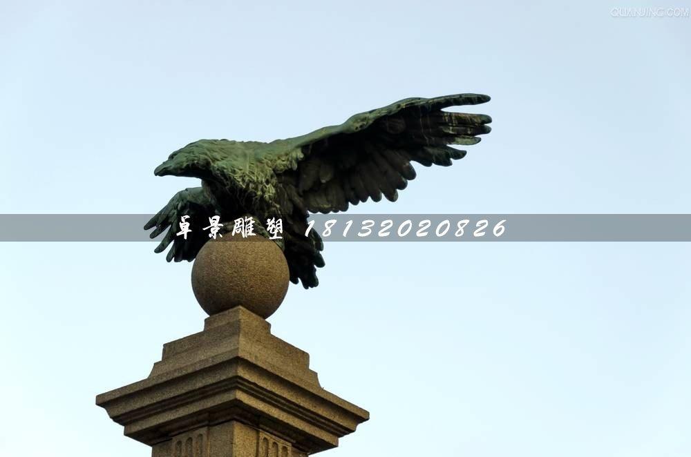 老鹰踩球铜雕,广场铜雕鹰