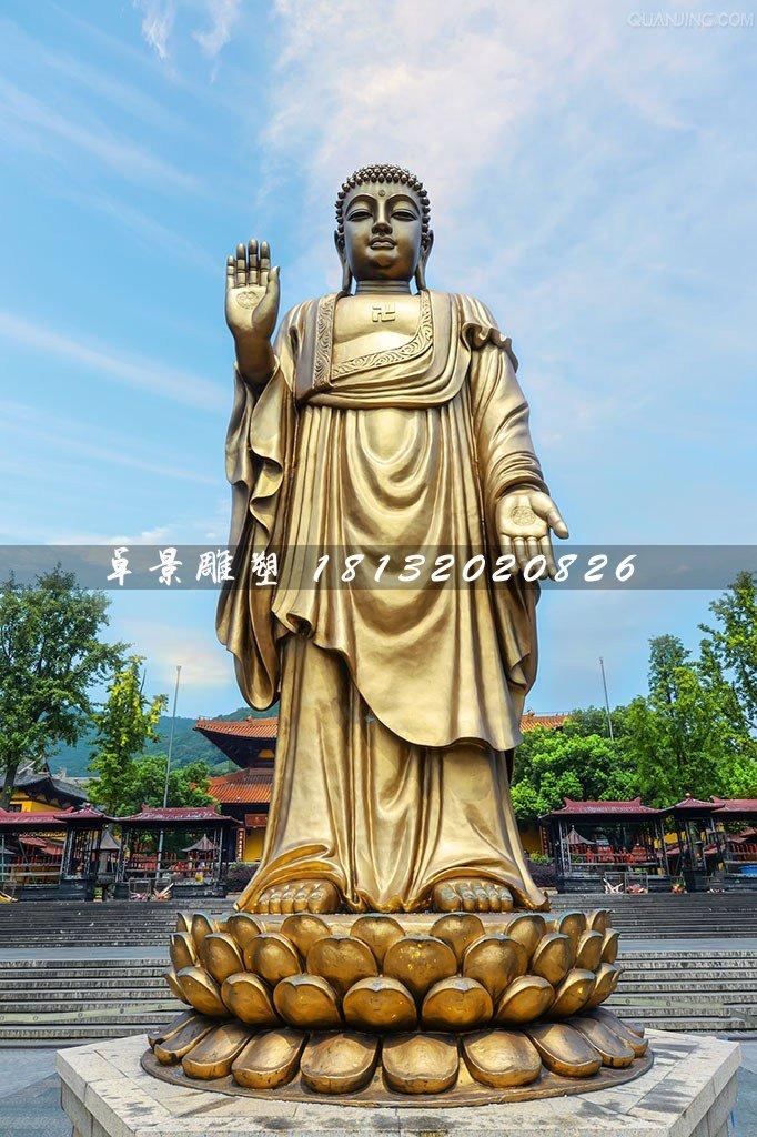 立式如来佛铜雕,寺庙铜佛像