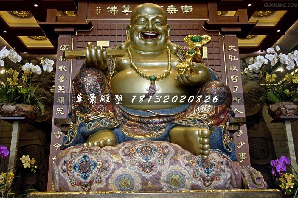 弥勒佛铜雕,寺庙坐式铜佛像