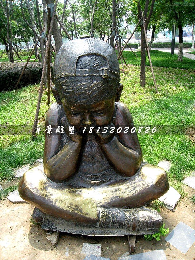 思考的小男孩铜雕,公园小品铜雕