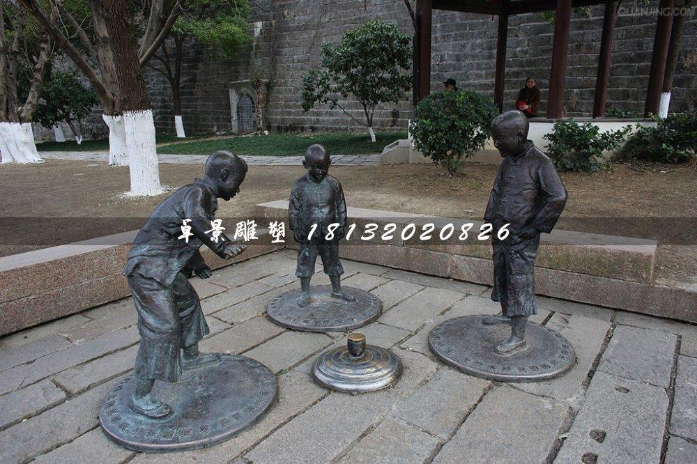 小孩玩陀螺铜雕,公园小品铜雕