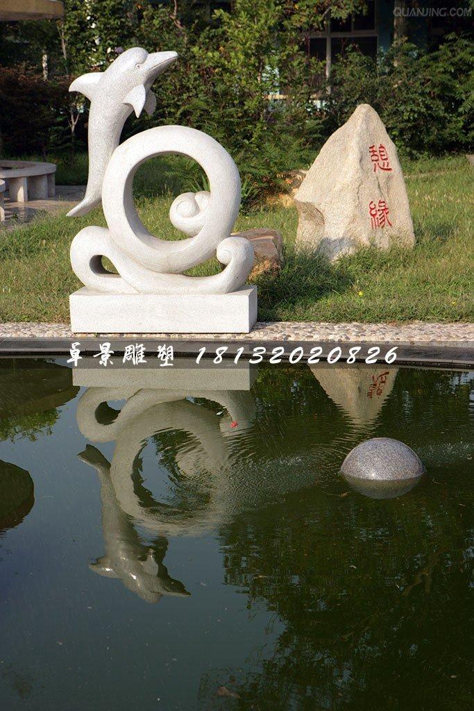 小海豚石雕,公园动物石雕