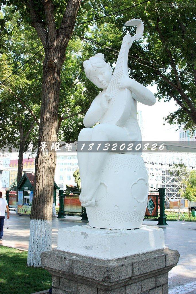 小女孩弹琵琶石雕,公园景观石雕