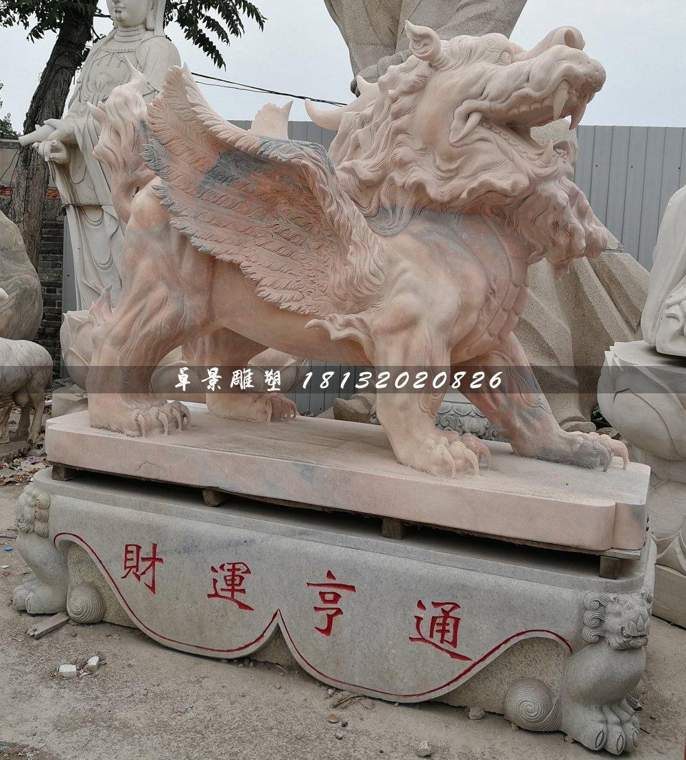 大型貔貅石雕,晚霞红招财貔貅