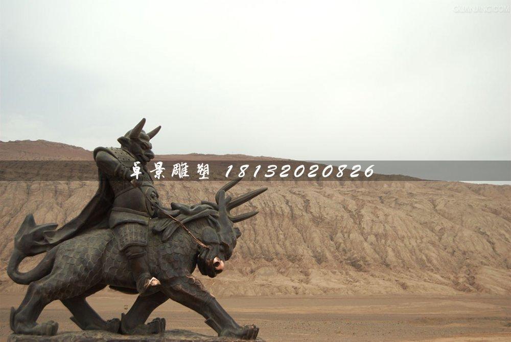 牛魔王铜雕,火焰山景观铜雕