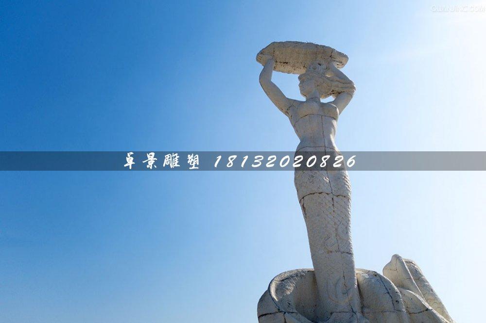 女娲补天石雕,广场景观石雕