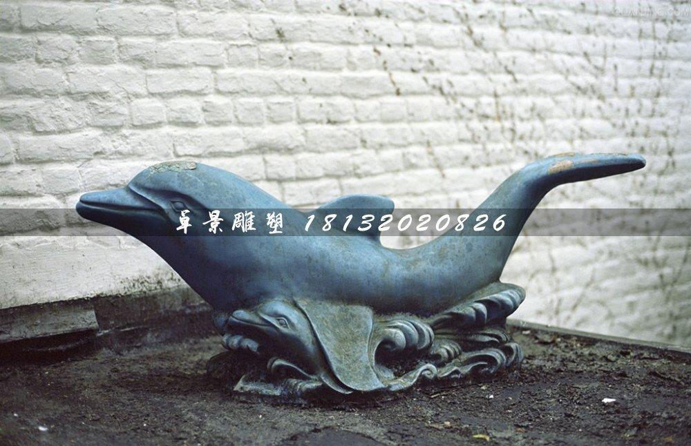 母子海豚雕塑,青铜动物雕塑