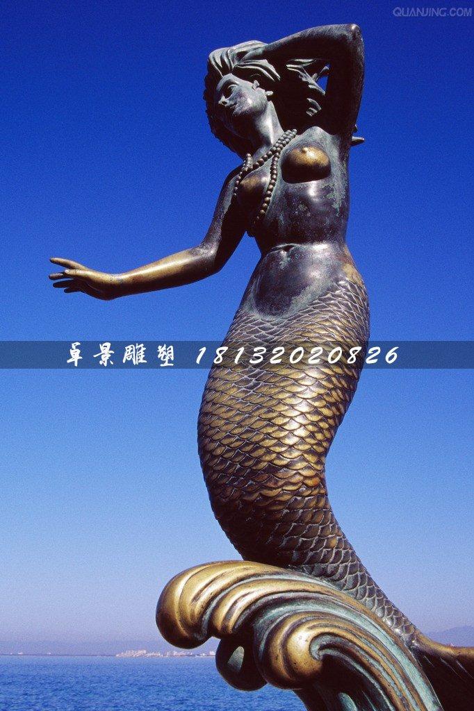 美人鱼铜雕,海边景观铜雕