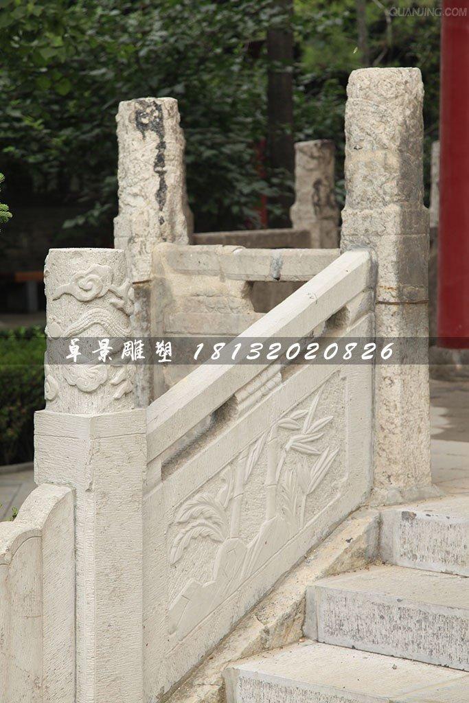 石雕栏板,竹子石浮雕栏板