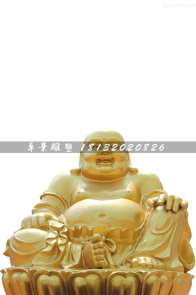 坐式弥勒佛,寺庙铜佛像